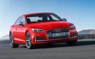 Audi S5 Coupe 2017