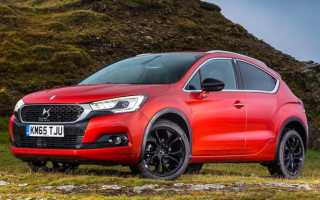DS 4 Crossback 2018